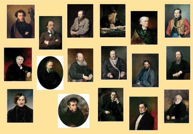 портреты русских писателей и поэтов для кабинета литературы скачать